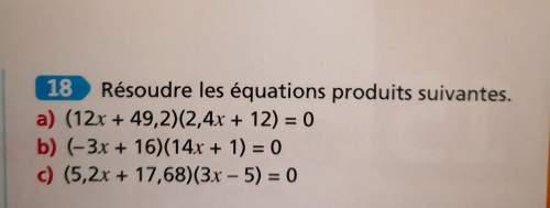 je suis en 3ème qui peux m'aider en mathématiques sur les équations.  beaucoup pour vo