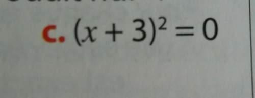 Quelqu'un pourrais m'aider à résoudre cette équation < produit nul> bcp ! 