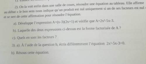 Pourriez vous m'aidez sur l'exercice 2 de mon dm partie 2 et 3 je ne comprend vraiment pas et s'est