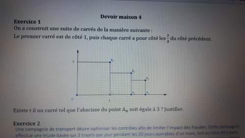 Jai cet exercice à faire,  j ai trouvé qu'on avait une suite géométrique de raison 2/3 et de p